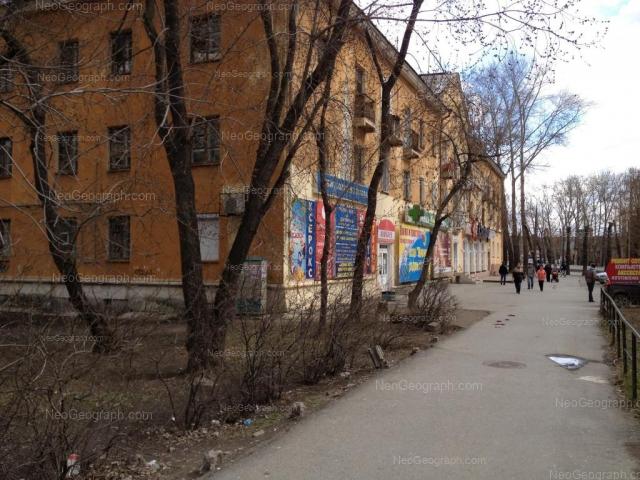 Адрес(а) на фотографии: Техническая улица, 64, Екатеринбург