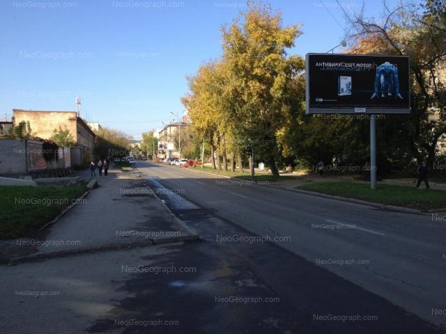 Адрес(а) на фотографии: улица Азина, 20/1, Екатеринбург