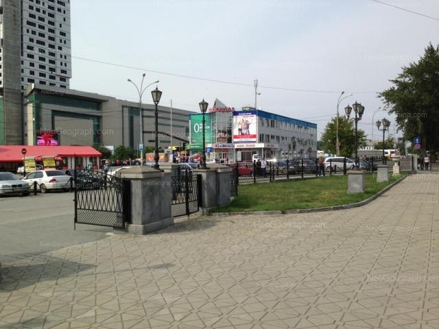 Address(es) on photo: Vokzalnaya street, 15А, Yekaterinburg