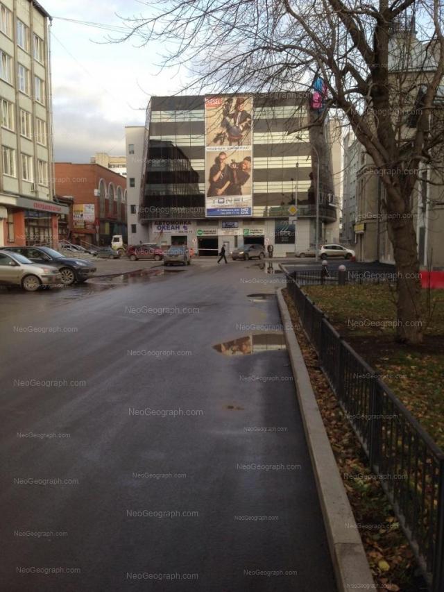 Адрес(а) на фотографии: улица Карла Либкнехта, 23Б, Екатеринбург