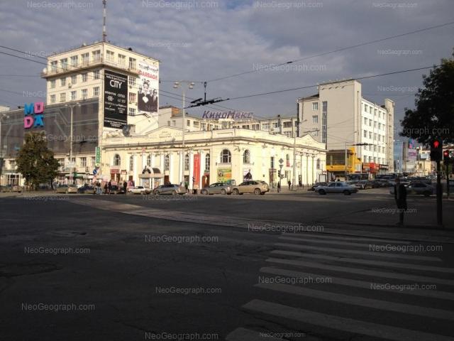 Колизей - первый городской кинотеатр Екатеринбурга