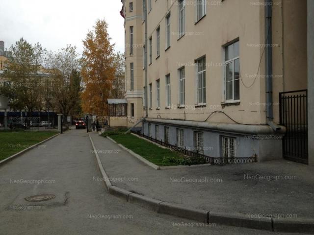 Адрес(а) на фотографии: улица Белинского, 8/10, 12, 15, Екатеринбург
