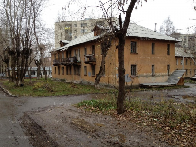 Address(es) on photo: Parkoviy lane, 8, 10, Yekaterinburg