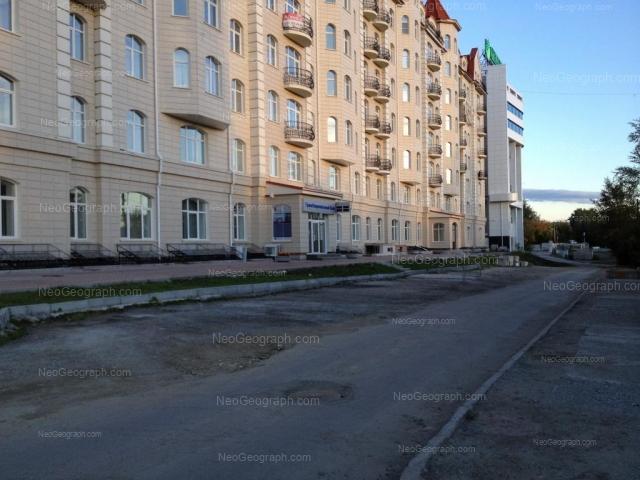 На фото видно: улица Максима Горького, 65, Екатеринбург (Свердловская область)