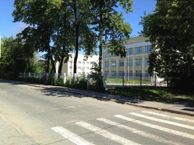 Адрес(а) на фотографии: улица Красных Партизан, 4, Екатеринбург