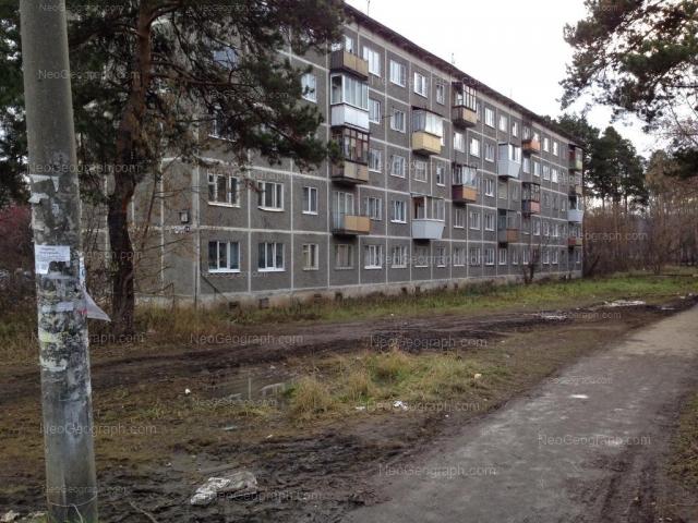 Address(es) on photo: Beloyarskaya street, 14, Yekaterinburg