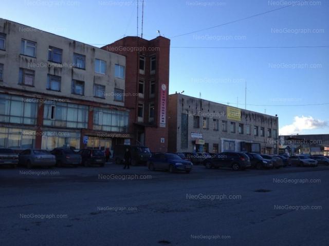 Address(es) on photo: Zoologicheskaya street, 3, Yekaterinburg