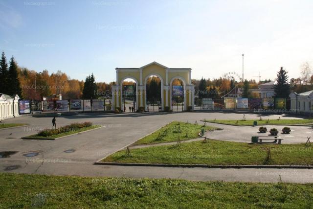 Арка центрального входа в  парк культуры и отдыха (ЦПКиО) им. Маяковского в Екатеринбурге