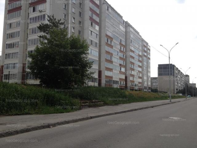 Адрес(а) на фотографии: улица Начдива Онуфриева, 8, 24/3, Екатеринбург