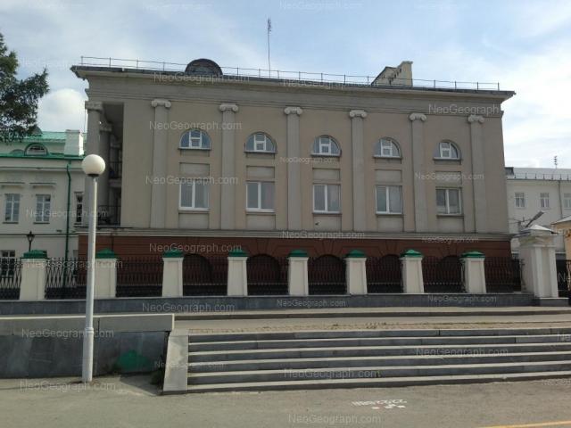 Address(es) on photo: Rabochey molodezhi embankment, 3, Yekaterinburg