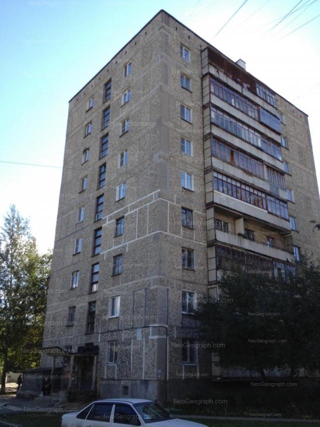 Адрес(а) на фотографии: улица Новаторов, 1, Екатеринбург