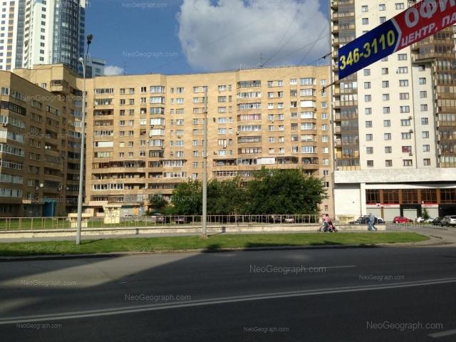 Адрес(а) на фотографии: улица Маршала Жукова, 10, Екатеринбург