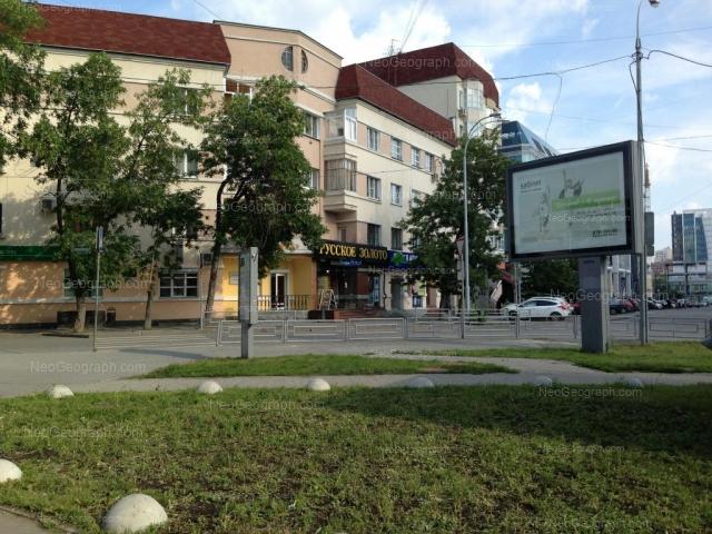 Адрес(а) на фотографии: улица Вайнера, 1, Екатеринбург