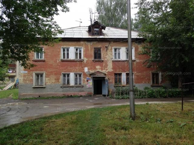 Адрес(а) на фотографии: улица Народного Фронта, 89а, Екатеринбург