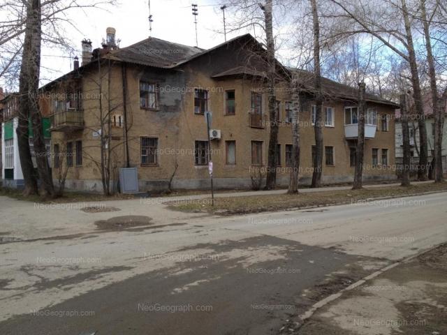 Address(es) on photo: Kourovskaya street, 11, Yekaterinburg