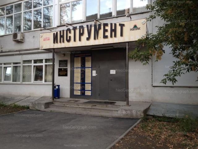 Адрес(а) на фотографии: переулок Автоматики, 1, Екатеринбург