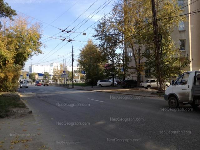 Адрес(а) на фотографии: Самолётная улица, 1, Екатеринбург