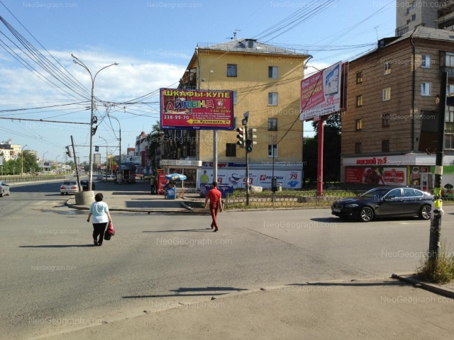 Адрес(а) на фотографии: улица Красных Командиров, 1, Екатеринбург
