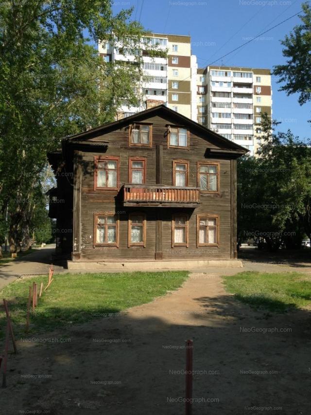 Адрес(а) на фотографии: улица Калинина, 4, 6, 8, Екатеринбург