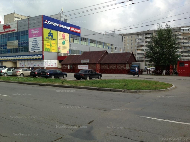 Адрес(а) на фотографии: улица Восстания, 50, Екатеринбург