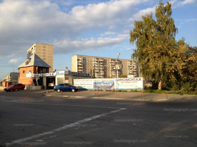 Адрес(а) на фотографии: улица Металлургов, 10А, 14, 14А, Екатеринбург