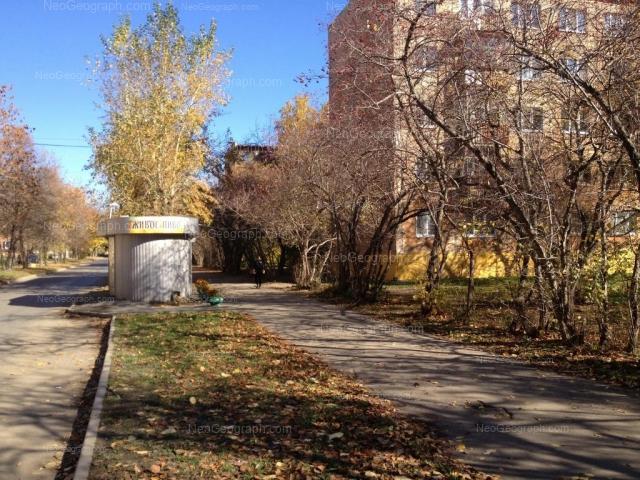 Адрес(а) на фотографии: улица Индустрии, 52, 54, Екатеринбург