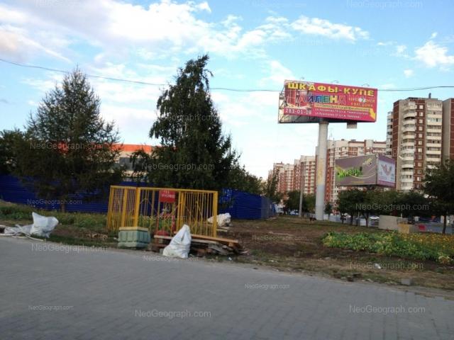 Адрес(а) на фотографии: улица Академика Шварца, 1, 2 к1, 4, 6 к1, Екатеринбург
