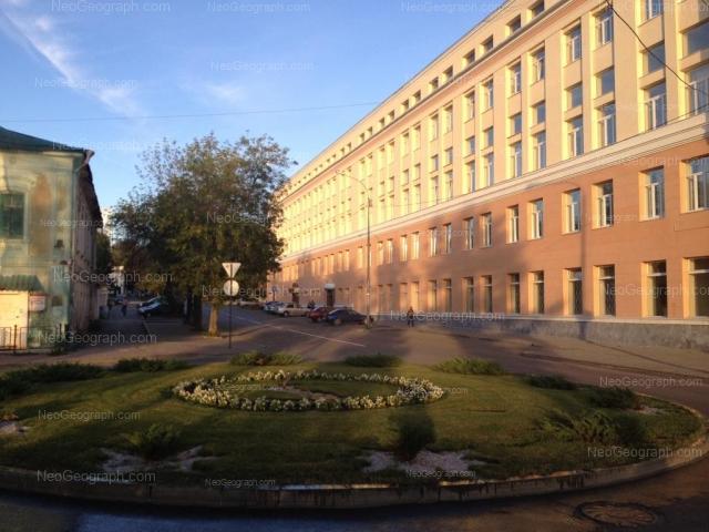 Address(es) on photo: Pervomaiskaya street, 1, 2, Yekaterinburg
