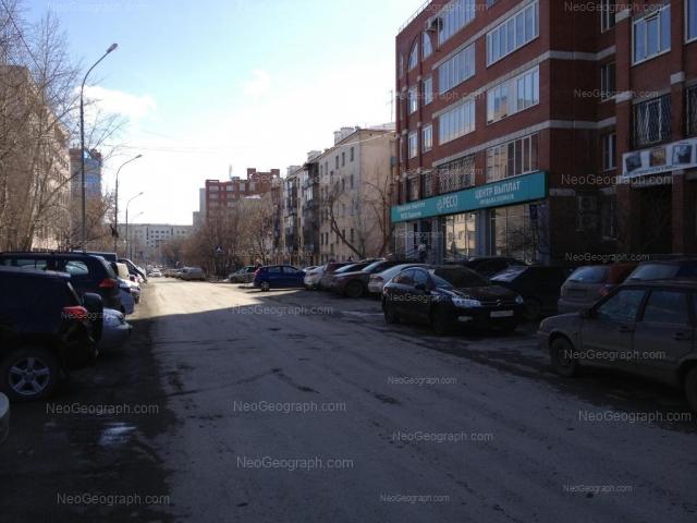 Адрес(а) на фотографии: Северный переулок, 3, 5, Екатеринбург