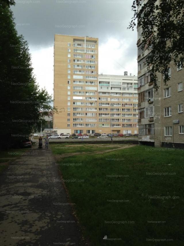 Address(es) on photo: Vosstaniya street, 110, Yekaterinburg
