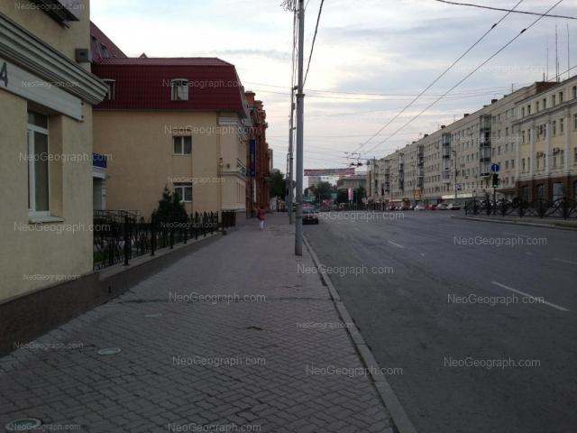 Адрес(а) на фотографии: улица Карла Либкнехта, 5, 16, Екатеринбург
