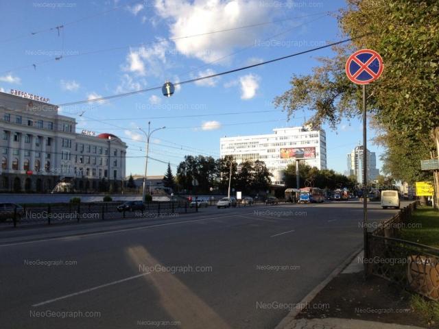 Address(es) on photo: Cheluskintsev street, 11, 11Б, Yekaterinburg