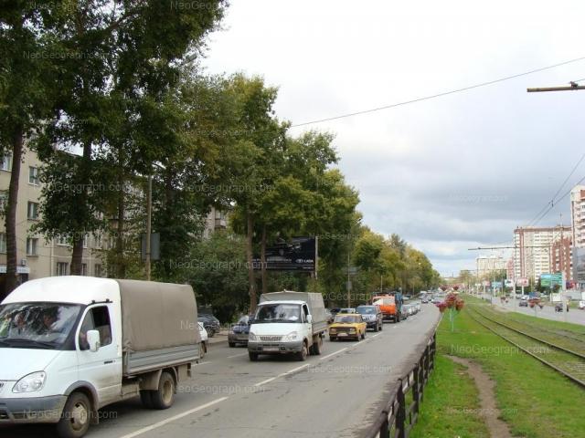 Адрес(а) на фотографии: Уральская улица, 68/1, Екатеринбург