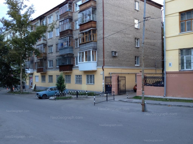 Address(es) on photo: Turgeneva street, 7, Yekaterinburg
