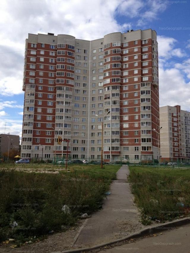 Адрес(а) на фотографии: Парниковая улица, 5, 8, 12, Екатеринбург