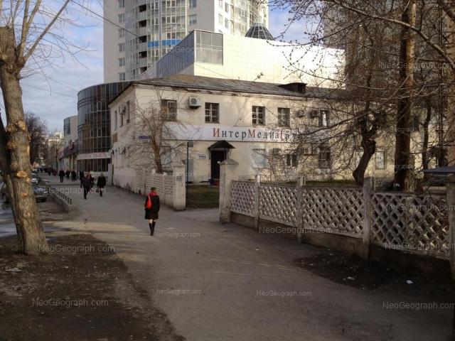 Адрес(а) на фотографии: Красный переулок, 5/1, 7, Екатеринбург