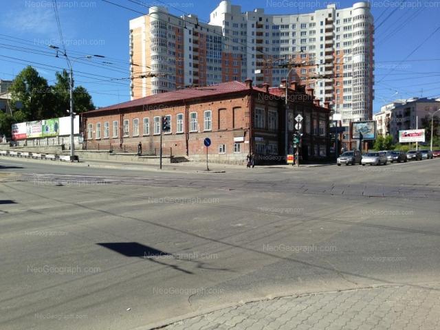 Адрес(а) на фотографии: улица Малышева, 4, 4Б, 6, Екатеринбург
