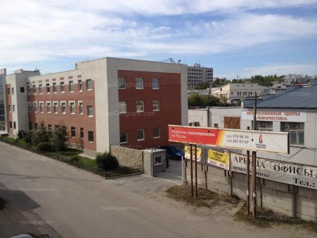 Адрес(а) на фотографии: улица Малышева, 145А, Екатеринбург