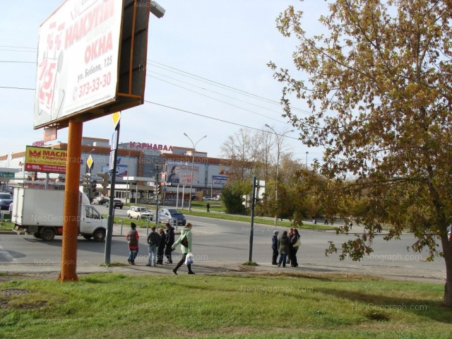 Адрес(а) на фотографии: улица Халтурина, 55, Екатеринбург
