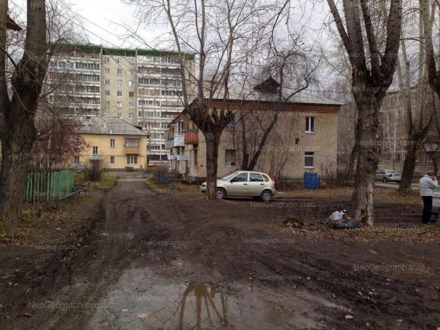Address(es) on photo: Khvoinaya street, 73, Yekaterinburg