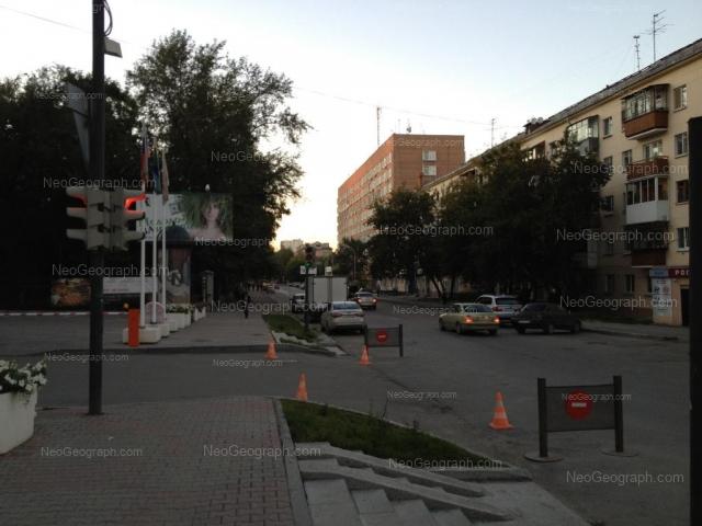 Address(es) on photo: Mamina-Sibiriaka street, 85, 97, Yekaterinburg