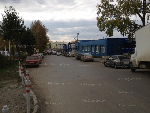 Address(es) on photo: Polimerniy lane, 4, Yekaterinburg