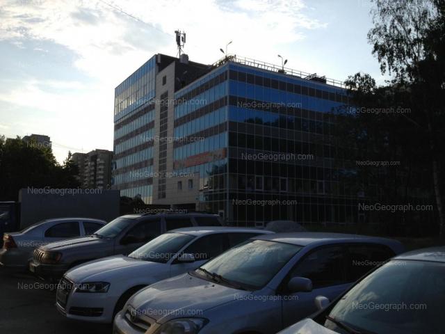 Адрес(а) на фотографии: улица Шейнкмана, 123, Екатеринбург