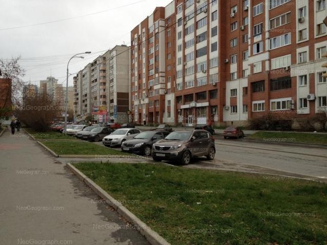 Address(es) on photo: Surikova street, 48, 50, Yekaterinburg