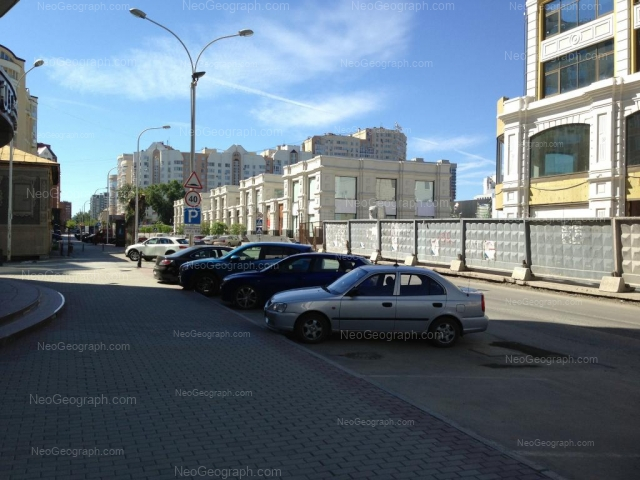 Address(es) on photo: Sakko i Vantsetti street, 69, 70, 74, 97, Yekaterinburg