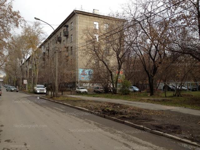 Address(es) on photo: Generalskaya street, 6, 6А, Yekaterinburg
