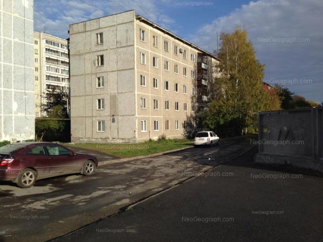 Address(es) on photo: Tatischeva street, 125/2, Yekaterinburg
