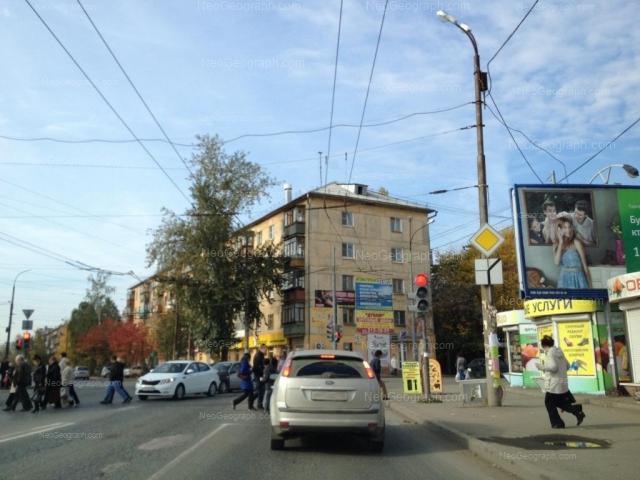 Адрес(а) на фотографии: улица Восстания, 5, 7, Екатеринбург