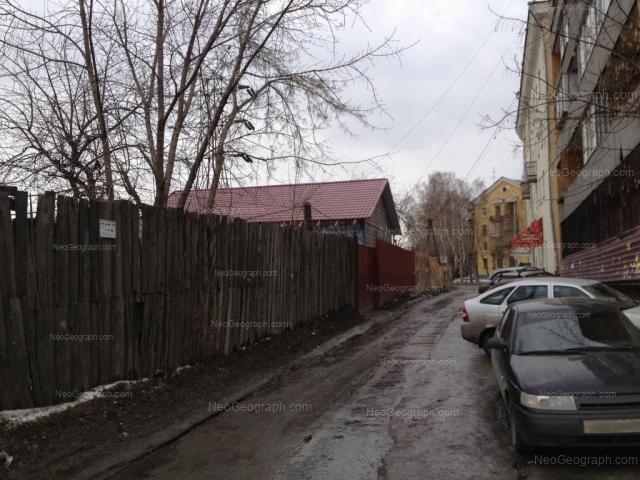 Адрес(а) на фотографии: улица Вали Котика, 2, 7, Екатеринбург