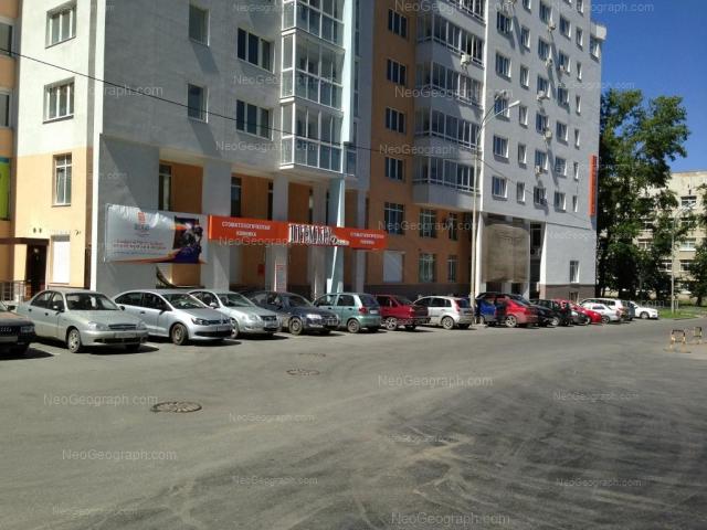 Адрес(а) на фотографии: улица Попова, 30, 33А, Екатеринбург